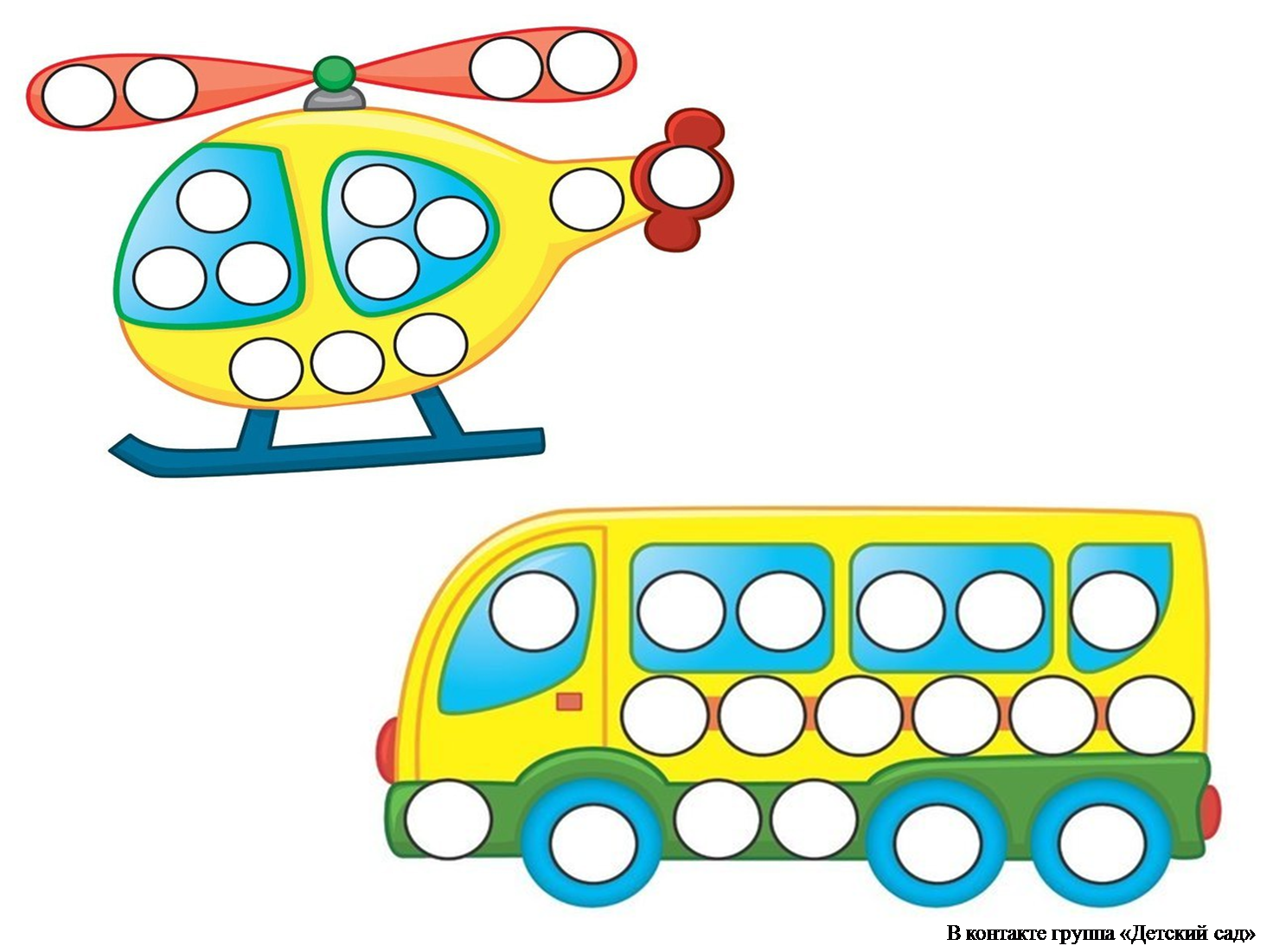 Машинки рисунки для детей распечатать для пластилина